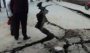 earthquake update madhya pradesh earthquake latest update nepal earthquake s tremors