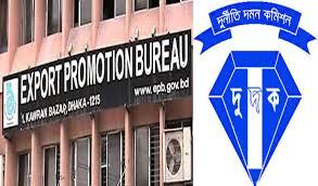 drive bureau acc conducts drive at export promotion bureau