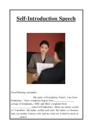 sample self introduction essay simple self introduction in interview