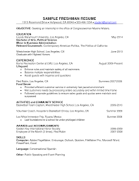 internship resume objective sample resume formats bag the web