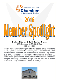 monday member spotlight for march 14 2016 gullo u0027s kitchen u0026 bath