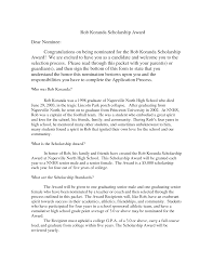 recommendation letter sample for phd admission gallery letter
