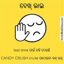 Oriya Meme - oriya facebook picture comments odia fb pic comments