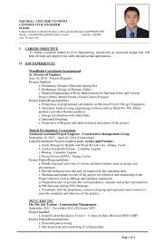 Job Resume Yahoo by Cv Chuckie C Equibal 2016