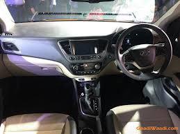 Honda Civic India Interior 2017 Hyundai Verna Launched In India Price Specs Features