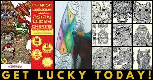 chinese dragons and asian lucky charms coloring book