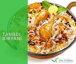 multi cuisine sree krishna multi cuisine restaurant sree krishna 1