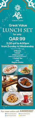 promo cuisine a la cuisine menu zomato qatar