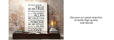 disney quotes love family wall arts we do disney house rules vinyl wall art sticker quote