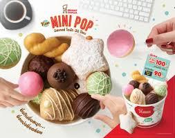 mister cuisine ม สเตอร โดน ท ม น ป อบ mister donut mini pop ย งก นย งสน ก
