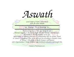 aswath name means tree of knowledge nydob com