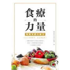 recettes de cuisine m iterran nne cuisine r馮ime 100 images 藤小二電腦修配坊2017年社會生活時事