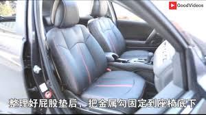 honda accord seat covers 2014 honda accord 9th crv xrv leather seat covers