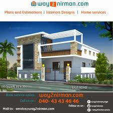 Home Design 100 Sq Yard 160 Sq Yards Duplex House Plans 160 Diy Home Plans Database