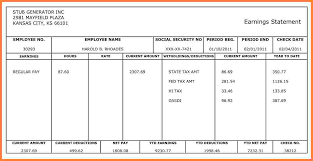1099 misc tax form complete your online with formswift free 2014