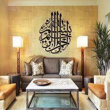 Islamic Home Decor Muslim Christmas Tree Christmas Lights Decoration