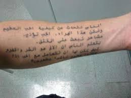 lower forearm sleeve letter poem golfian com