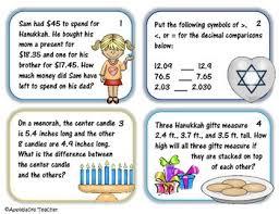 hanukkah math activities 4th and 5th grade decimals by