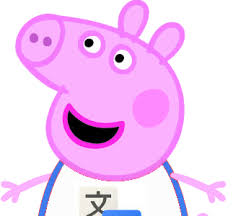 pippa pork character peppa pig fanon wiki fandom powered