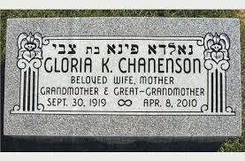 grave markers prices get pricing information for bevel grave markers