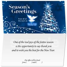 Christmas Cards For Business Clients Christmas E Cards
