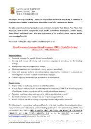 Resume Bm Fmcg Resume Sample Cashier Resume Sample Charming Sample Resume