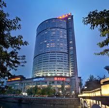 Somerset Gardens Family Health Centre Book Somerset Riverview Chengdu In Chengdu Hotels Com