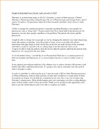 essay sample for scholarship fresh sample college entrance essay resume daily