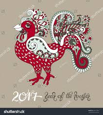 original design new year celebration chinese stock vector