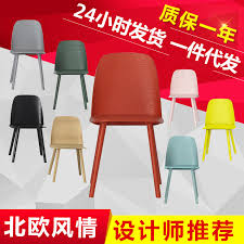 Cafe Style Table And Chairs Continental Minimalist Chairs Retro Furniture Ash Wood Chair