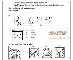 download grade 5 scholarship exam papers u0026 model papers