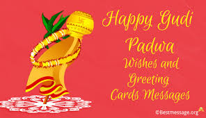 greeting cards words happy gudi padwa 2018 wishes and greeting cards messages