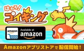 amazon black friday pokemon mystery dungeon serebii net where legends come to life