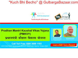 free computer skill development program pmkvy gulbarga gulbarga