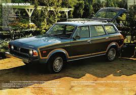 subaru station wagon 1980 here u0027s a super cool 70s subaru woody wagon subaru