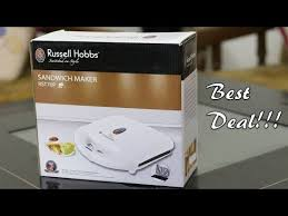 Toaster India Russel Hobbs Sandwich Maker Unboxing And Review Best Sandwich
