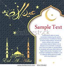eid al adha greeting cards religious stock vector 679893985