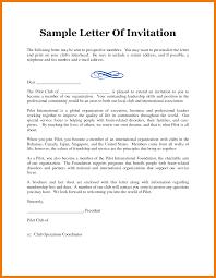 4 examples of invitation letter mailroom clerk