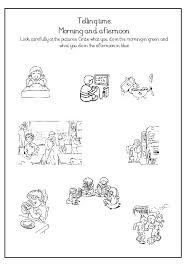 printable worksheets for grade 1 teacherlingo com