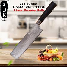 professional grade kitchen knives qing professional japanese damascus knife 7 inch ultra sharp