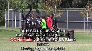 bu16 irvine tournament 3 oc nomads v sb strikers
