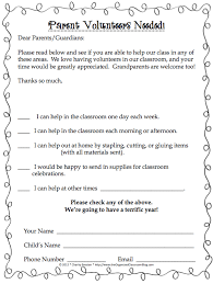 having parents fill out a form or write a letter telling about