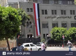 Cairo Flag Cairo Egypt 4th Aug 2015 People Walk Past An Egyptian Flag