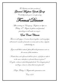 event invitation designs free premium templates formal corporate