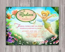 hunger games mockingjay birthday invitation wonder and wishes