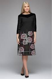 rochii office tinuta perfecta pentru birou rochii office confortabile si elegante