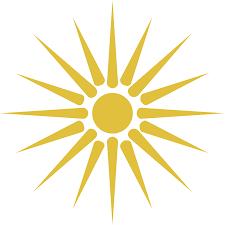 file vergina sun svg wikimedia commons
