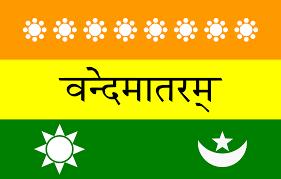 Flag Of Inida File Flag Of India 1906 Calcutta Flag Svg Wikimedia Commons