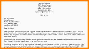 templates jimmy sweeney amazing cover letter creator review in 15