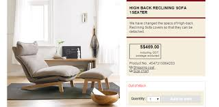 MUJI Sale  September  Save Big Picodi Singapore - Muji sofas